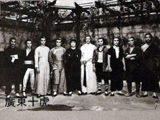 """Ten Tigers of Gwong Dung"" (Gwong Dung Sap Fu) - a snapshot form an old Hong Kong movie"