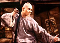 "Hung Kyun ""Guard"" of Wong Fei Hung"