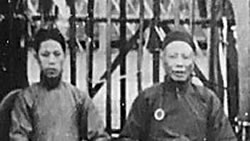 Grand Master Lam Cho and Lam Sai Wing