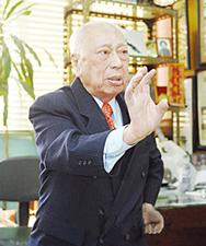 Grand Master Lam Cho