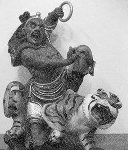Lo Hon Fuk Fu: Arhat Taming the Tiger