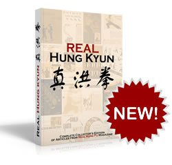 New ebook release: Real Hung Kyun