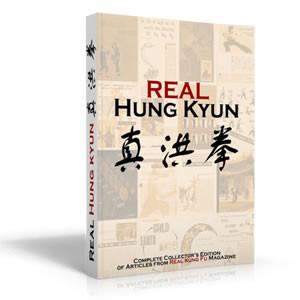 Real Hung Kyun Ebook