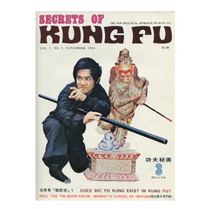 Secrets of Kung Fu, Vol. 1, No. 3