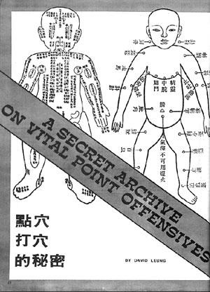 Secrets of Kung Fu, Vol. 1, No. 4