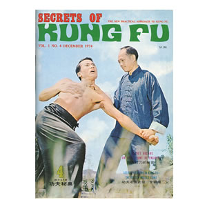 Secrets of Kung Fu, Vol. 1, No. 4
