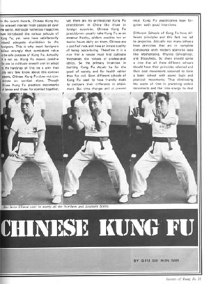 Secrets of Kung Fu, Vol. 1, No. 5