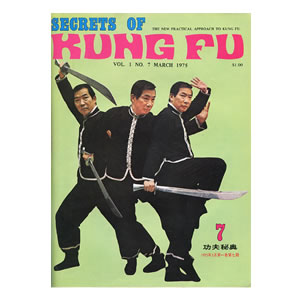 Secrets of Kung Fu, Vol.1, No. 7