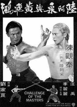 Wong Fei Hung and Luk A Choi