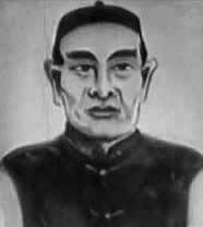 Wong Kei Ying