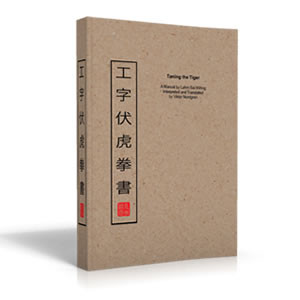 Lam Sai Wing: Taming the Tiger Manual