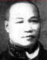 Hap Ga Wong Hon Wing
