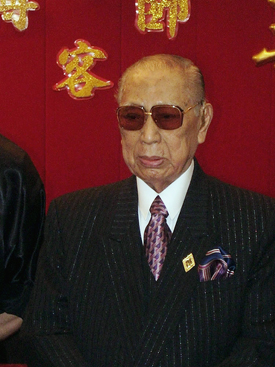 Hung Ga Kyun Grandmaster Lam Cho