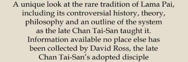 Chan Tai San Lama Pai Kung Fu Book