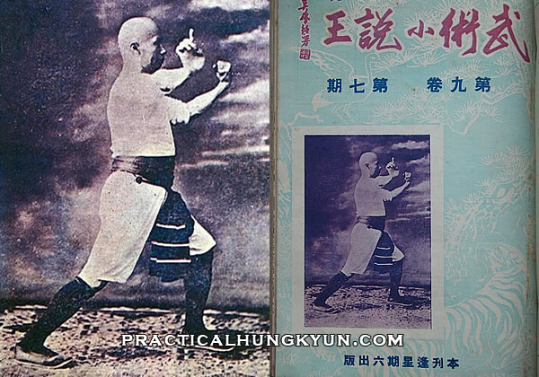 Rare Photo of Grand Master Lam Sai Wing Has Just Been Discovered!