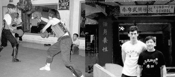 Hap Ga (Hop Gar) Gung Fu