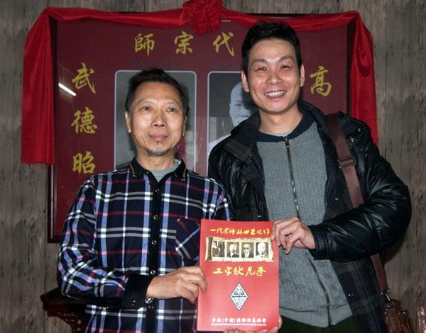 Lam Chun Sing Hung Kuen