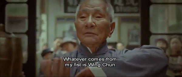 This is not Wing Chun