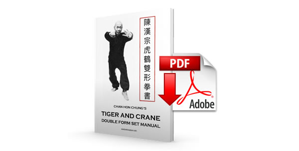 New ebook release chan hon chungs tiger and crane double form set chan hon chungs tiger and crane double form set manual fandeluxe Choice Image