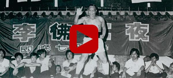 "Rare Video: Grand Master Chiu Kau Performs ""Iron Thread Set"" (Tit Sin Kyun)"