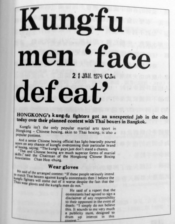 "Kungfu Men ""Face Defeat"""