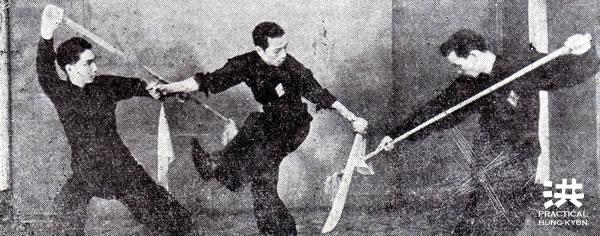 Hung Gar Kuen Lam Cho