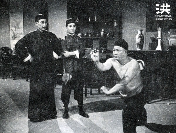 The Story of Hung Ga Kyun Grandmaster Lau Jaam