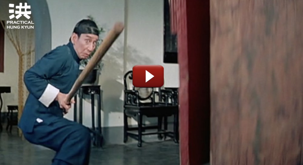 Kwan Tak-Hing as Wong Fei Hung Performs  Long Pole video