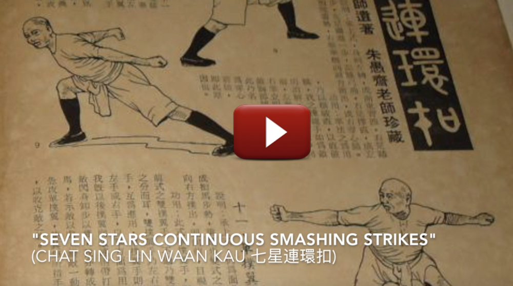 "The Mystery of Lam Sai Wing's ""Seven Stars Continuous Smashing Strikes"""