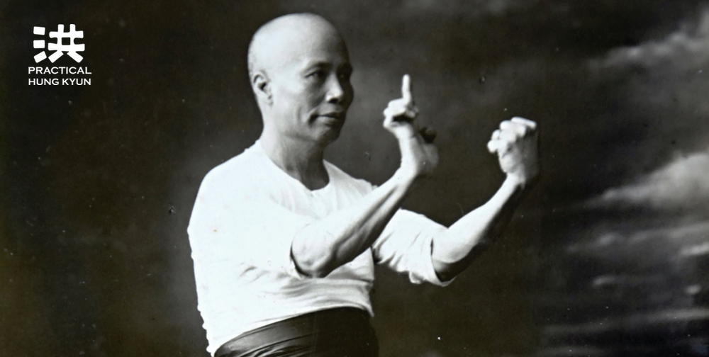 "Hung Ga's ""Iron Thread Set"" (Tit Sin Kyun) Combat Applications"