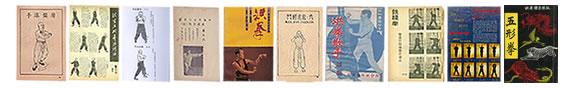 Practical Hung Kyun Newsletter Rare Manuals