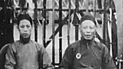 Grand Master Lam Cho and Lam Sai Wing