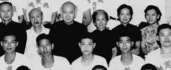Wong Fei Hung Photo