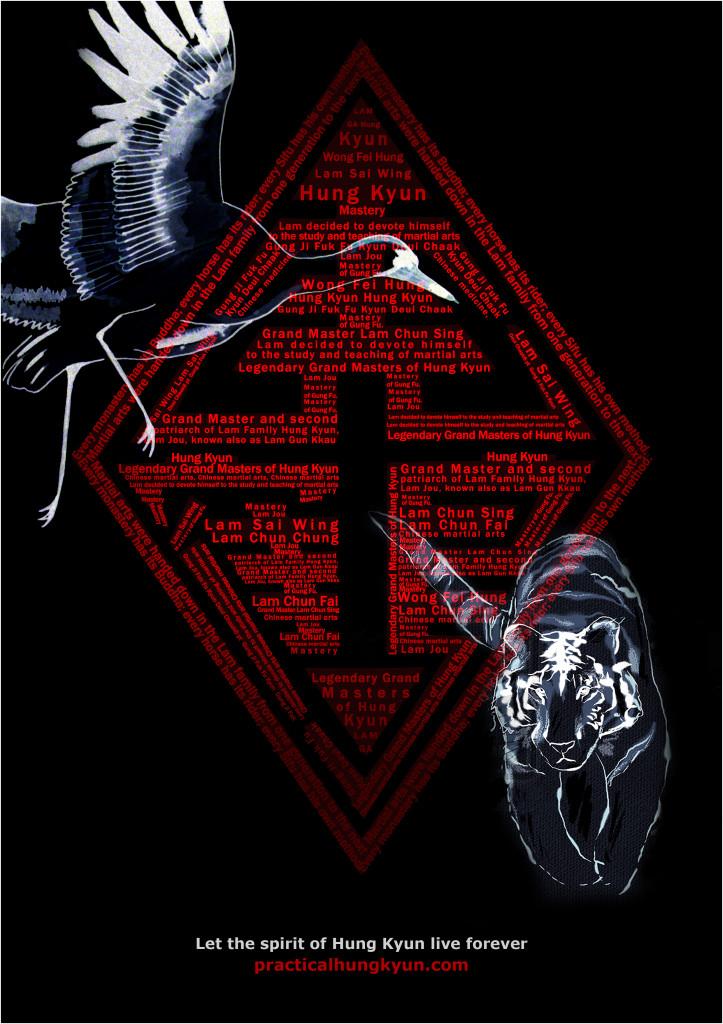 Hung Ga Kyun Free Download - Trubute Poster