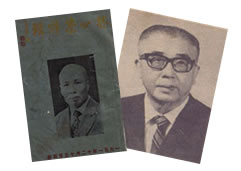 Lam Sai Wing Memorial Book: Hung Ga Master Wu Lap Fung, Discussion of Iron Wire Set (Tit Sin Kyun)