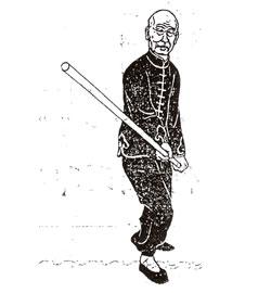 Ng Long's Eight Trigrams Long Pole (Ng Long Baat Gwa Gwan)