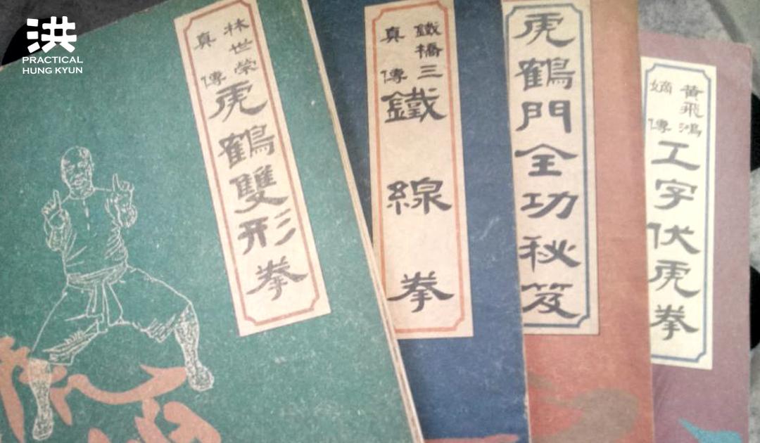 Lam Sai Wing books