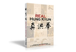 Real Hung Kyun