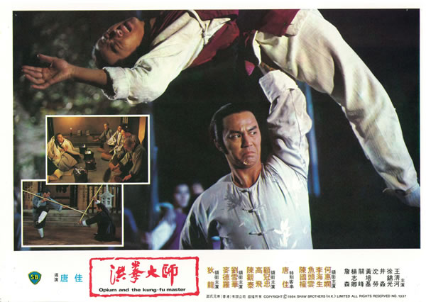 "Legends of the Old Hung Ga Kyun Masters: ""Iron Bridge Three"" Tit Kiu Saam"