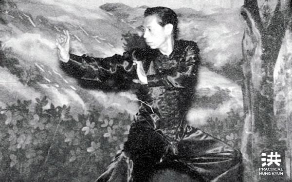 Lam Cho Tiger Crane