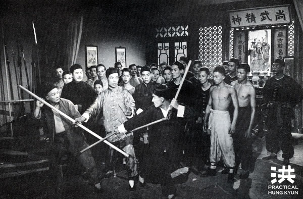 The Story of Hung Ga Kyun Grandmaster Lau Jaam