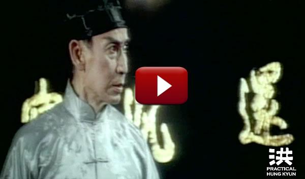 Wong Fei Hung & Ghost Foot Seven (Kwan Tak-Hing)