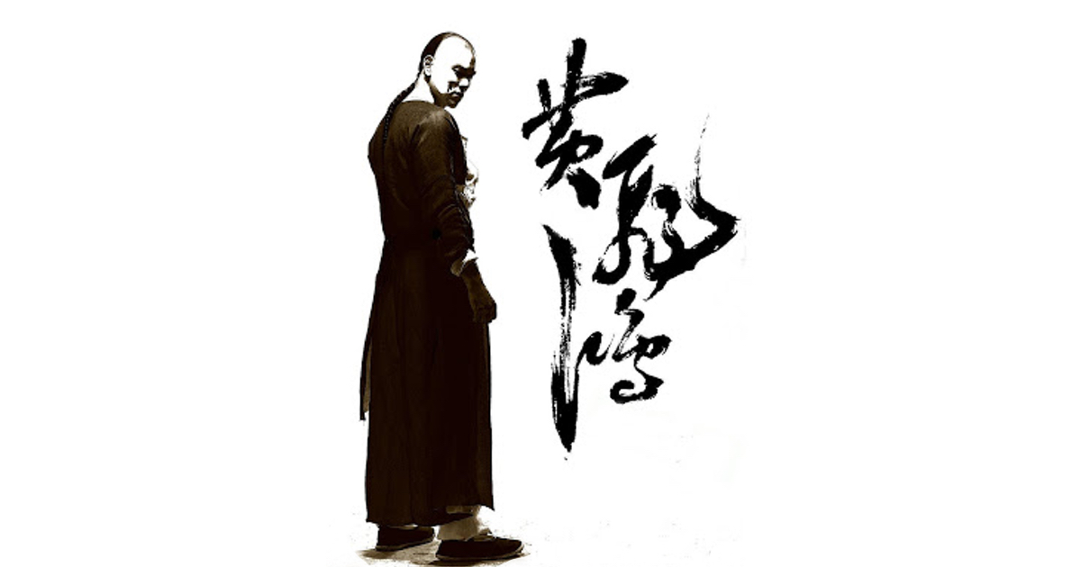 "Wong Fei Hung's ""No-Shadow Kick""? ""Under the Skirt Kick""!"
